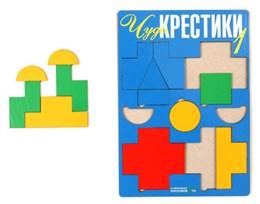 Чудо-Крестики 1. Игровое пособие для творческого конструирования для детей от 2 до 4 лет