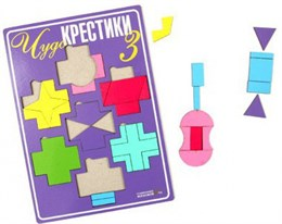 Игровое пособие «Чудо-крестики 3»