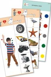 """Комплект карточек (10) """"Обучающий калейдоскоп для ДО. Эксперимент. Здоровый образ жизни. Пульс"""""""