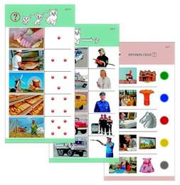 """Комплект карточек (10) """"Обучающий калейдоскоп для ДО. Познание. Профессии"""""""