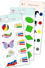"""Комплект карточек (10) """"Обучающий калейдоскоп для ДО. Познание. Цвет и форма"""""""