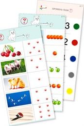 """Комплект карточек (10) """"Обучающий калейдоскоп для ДО. Познание. Цифры и числа"""""""