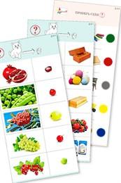 """Комплект карточек (10) """"Обучающий калейдоскоп для ДО. Познание. Части и целое"""""""