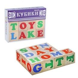 """Кубики """"Алфавит"""" английский, 12 элементов"""