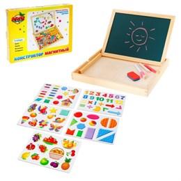 """Конструктор магнитный """"Цифры"""" в деревянной коробке + мел, маркер, губка"""