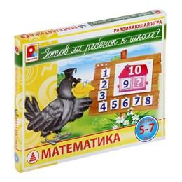 Развивающая игра Математика
