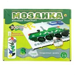 """Мозаика """"Военный транспорт"""", 300 элементов"""