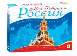 Игра Моя Родина - Россия!