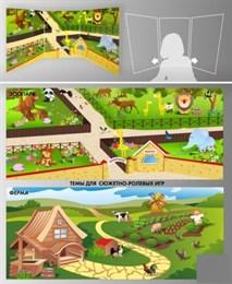 Стенд для сюжетно-ролевых игр, 2-х сторонний (ферма-зоопарк)