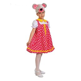 "костюм ""Мышка Норушка"", рост 98-128 см"