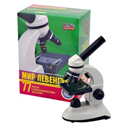 Микроскоп Мир Левенгука