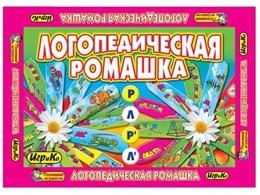 """Игра Логопедическая ромашка """"Л-Р"""" """"+6 раскрасок"""