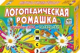 """Логопедическая ромашка """"Ж-Ш"""",""""З-С""""+6 раскрасок"""