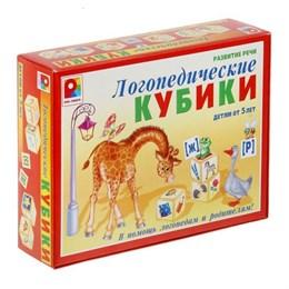 """Кубики""""Логопедические кубики"""""""