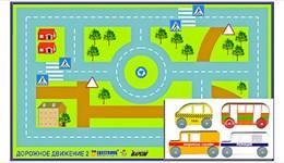 """Игровой коврик """"Дорожное движение - 2"""" с набором транспортных средств"""