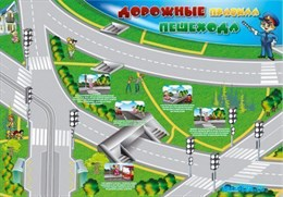 """Магнитно-маркерная доска """"Дорожные правила пешехода"""" с комплектом тематических магнитов КМ-22"""