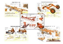 """Плакаты ПРОФТЕХ """"Сельскохозяйственные машины для обработки грунта"""""""