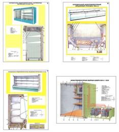 """Плакаты ПРОФТЕХ """"Среднетемпературные витрины, низкотемпературные прилавки"""""""