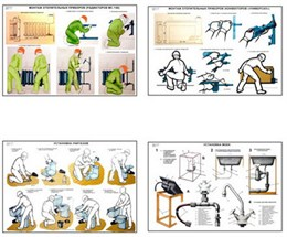 """Плакаты ПРОФТЕХ """"Изготовление и монтаж санитарно-технических устройств"""""""