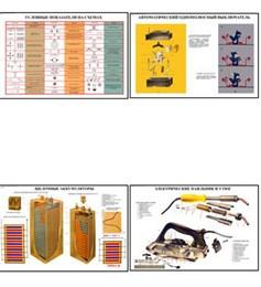 """Плакаты ПРОФТЕХ """"Элементы и устройства в электротехнике"""""""