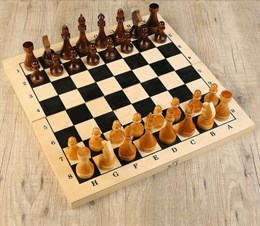 Шахматы гроссмейстерские (доска дерево 40х40 см)