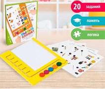 Логический планшет «Логика малыш» с карточками, 4-5 лет