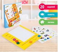 Логический планшет «Умный планшет Логика Малыш » с карточками, 2-3 года