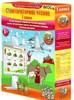 Литературное чтение 1 класс. Устное народное творчество. Русские народные сказки. Литературные сказки. Поэтические страницы. Рассказы для детей - фото 57733