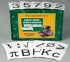 Набор цифр, букв, знаков для средней школы - фото 58623