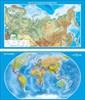 Стенд Карта мира и РФ (двусторонний, магнитный) - фото 59056